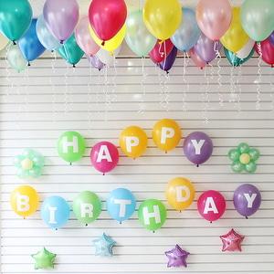 풍선 생일파티 세트-5 -/파티용품/풍선이벤트/생일파티장식/생일용품/이벤트용품/생일풍선장식/풍선파티/촛불이벤트/재료/세트/준비/방법