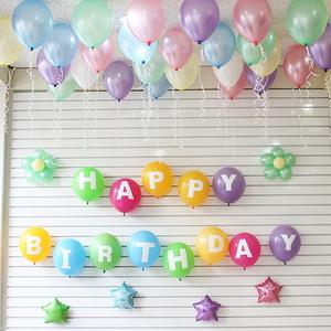 파티앤데이,생일용품