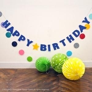 해피버스데이 파티가랜드-블루 -/파티용품/풍선이벤트/생일파티장식/생일용품/생일풍선장식/파티장식/생일이벤트/재료/가랜드/준비/방법/배너